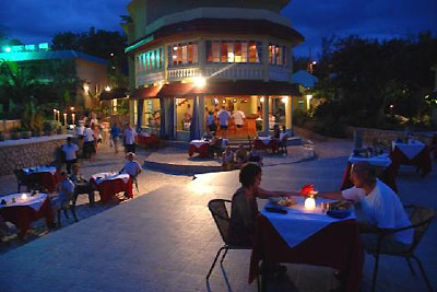 Dining and Bar - Samsara Hotel Dining Room -Negril Jamaica Resorts and Hotels